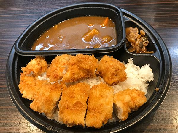 やさいカレーささみカツ弁当 ¥1,264(消費税込み 8%)