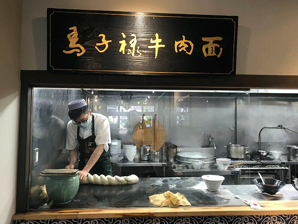 本場中国で学んだ熟練の職人技