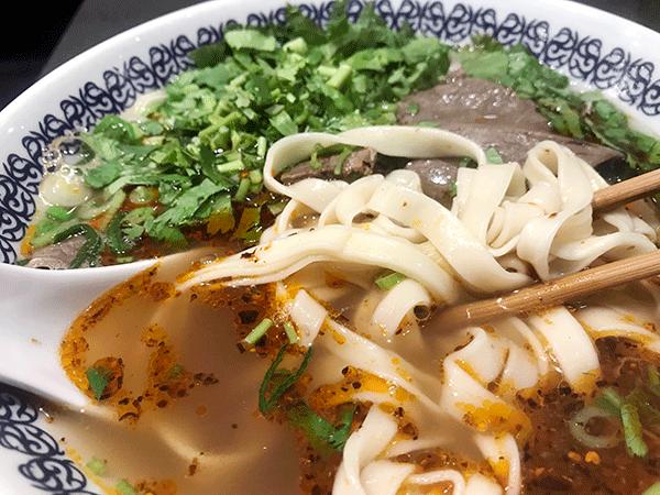 細めの平麺