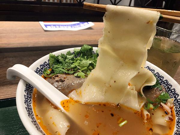 ⑦ 大寛 ダークワン(極太の平麺)