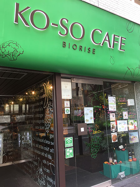 KO-SO CAFE BIORISEの外観