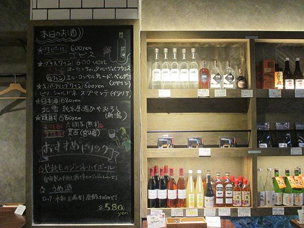 店内の黒板にはおすすめのお酒がずらり!