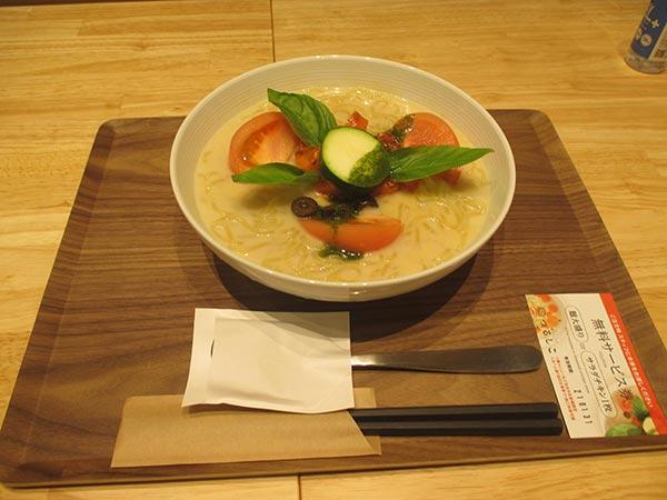 【東京冷麺】 トマトバジル冷麺