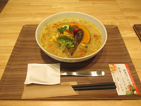 【東京冷麺】 カレー冷麺