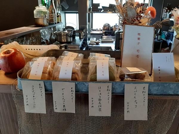 スパイスや和の素材などを生かしたグルテンフリークッキー