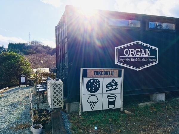 貨物コンテナを再利用した黒い建物が目印「ORGAN」