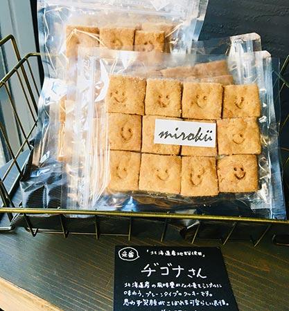 定番「ヂゴナさん」思わず笑顔になる可愛い菓子