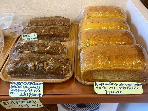 ケーキや食パンも100%植物性食材!