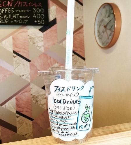 自然環境に優しいカップ&ストローを使用