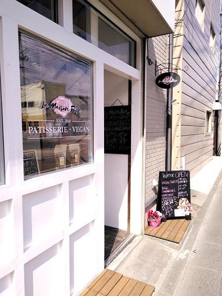 JR東照宮駅から徒歩6分 ホワイトの可愛いお店