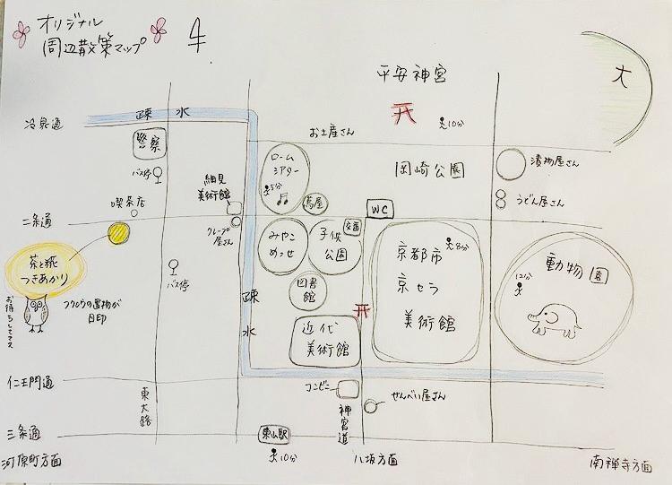 お店手作りの地図