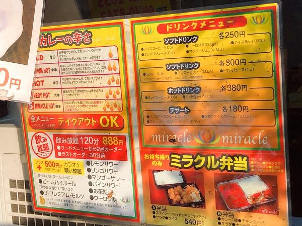 お弁当に飲み放題、様々なシーンで訪れたいお店です